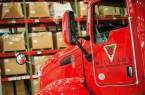 BR Williams Trucking